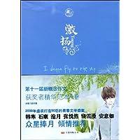 http://ec4.images-amazon.com/images/I/510JJ1v2FGL._AA200_.jpg