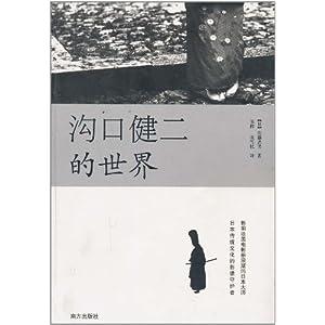 其实个人强烈呼吁再版引进佐藤所有的书(今村昌平,大岛渚这些名字同样