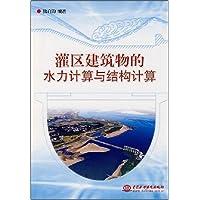http://ec4.images-amazon.com/images/I/510JmWxV%2BEL._AA200_.jpg