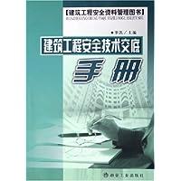 http://ec4.images-amazon.com/images/I/510Jssj6QeL._AA200_.jpg