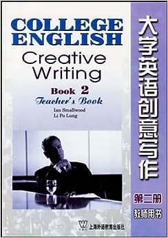 《大学英语创意写作(第2册)教师用书》图片