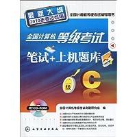 http://ec4.images-amazon.com/images/I/510KYh0f8bL._AA200_.jpg