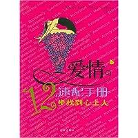 http://ec4.images-amazon.com/images/I/510Kbb4xbyL._AA200_.jpg