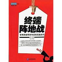 http://ec4.images-amazon.com/images/I/510KoiIWnNL._AA200_.jpg