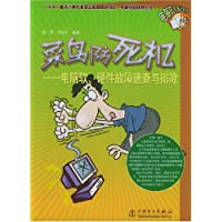 http://ec4.images-amazon.com/images/I/510L6OUh5FL._AA200_.jpg