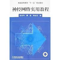 http://ec4.images-amazon.com/images/I/510LhcGyP1L._AA200_.jpg