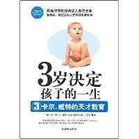 http://ec4.images-amazon.com/images/I/510LknTrsJL._AA200_.jpg