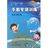 http://ec4.images-amazon.com/images/I/510M351LsOL._AA200_.jpg