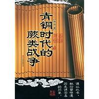 http://ec4.images-amazon.com/images/I/510ME2-xKVL._AA200_.jpg