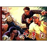 http://ec4.images-amazon.com/images/I/510MF-XporL._AA200_.jpg