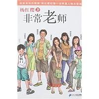 http://ec4.images-amazon.com/images/I/510MQWqD1QL._AA200_.jpg