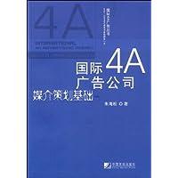 http://ec4.images-amazon.com/images/I/510MVkjg%2BaL._AA200_.jpg