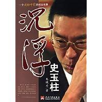 http://ec4.images-amazon.com/images/I/510NIjzFCvL._AA200_.jpg