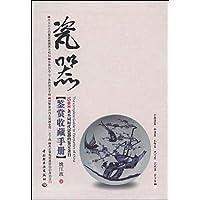 http://ec4.images-amazon.com/images/I/510NYu1Zz%2BL._AA200_.jpg