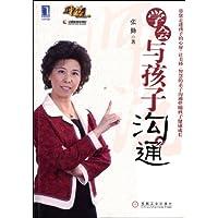 http://ec4.images-amazon.com/images/I/510O1aQuYwL._AA200_.jpg