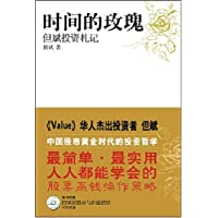 http://ec4.images-amazon.com/images/I/510O1kJuaNL._AA200_.jpg