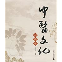 http://ec4.images-amazon.com/images/I/510OPmCayXL._AA200_.jpg