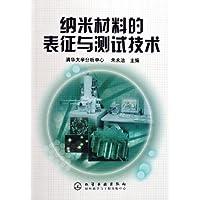 http://ec4.images-amazon.com/images/I/510P7QqyrBL._AA200_.jpg
