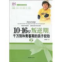 http://ec4.images-amazon.com/images/I/510PEb14KML._AA200_.jpg