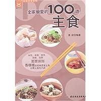 http://ec4.images-amazon.com/images/I/510PKsuoNpL._AA200_.jpg