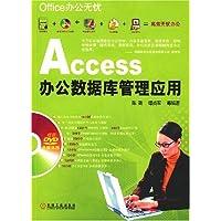 http://ec4.images-amazon.com/images/I/510Pi9CcisL._AA200_.jpg