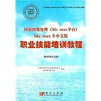 http://ec4.images-amazon.com/images/I/510PlIq0o7L._AA200_.jpg