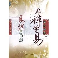 http://ec4.images-amazon.com/images/I/510Ppmtpf-L._AA200_.jpg