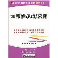 http://ec4.images-amazon.com/images/I/510QSyRgVoL._AA200_.jpg