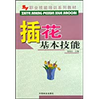 http://ec4.images-amazon.com/images/I/510SaHA8oNL._AA200_.jpg
