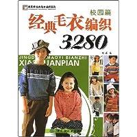 http://ec4.images-amazon.com/images/I/510SiNJMC%2BL._AA200_.jpg