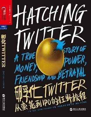孵化Twitter:从蛮荒到IPO的狂野旅程.pdf