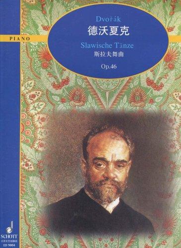 德沃夏克斯拉夫舞曲 Op.46图