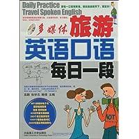 http://ec4.images-amazon.com/images/I/510UiwipKKL._AA200_.jpg
