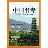 http://ec4.images-amazon.com/images/I/510VhJbDItL._AA200_.jpg
