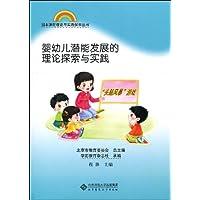 http://ec4.images-amazon.com/images/I/510VsYVnv4L._AA200_.jpg