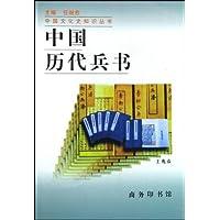 http://ec4.images-amazon.com/images/I/510X9SHs1sL._AA200_.jpg