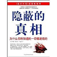 http://ec4.images-amazon.com/images/I/510XJE26-BL._AA200_.jpg