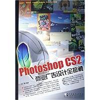 http://ec4.images-amazon.com/images/I/510XqMkcv3L._AA200_.jpg