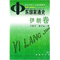 http://ec4.images-amazon.com/images/I/510YdAB6P7L._AA200_.jpg