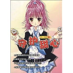 守护甜心 1 127集 DVD ROM光盘2张