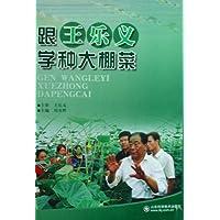 http://ec4.images-amazon.com/images/I/510ZnslYhSL._AA200_.jpg
