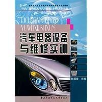http://ec4.images-amazon.com/images/I/510ZqMVbf5L._AA200_.jpg