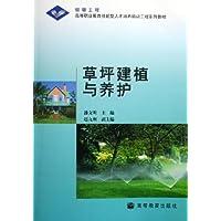 http://ec4.images-amazon.com/images/I/510a-YSTRuL._AA200_.jpg