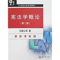 http://ec4.images-amazon.com/images/I/510aH8ZtQRL._AA200_.jpg