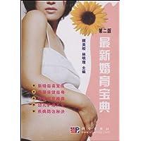 http://ec4.images-amazon.com/images/I/510bA-vM7YL._AA200_.jpg