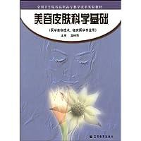 http://ec4.images-amazon.com/images/I/510bsHR%2BHFL._AA200_.jpg