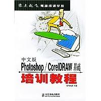 http://ec4.images-amazon.com/images/I/510cpaqvF-L._AA200_.jpg