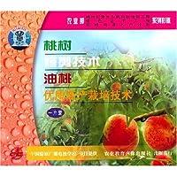 http://ec4.images-amazon.com/images/I/510crb3%2B6GL._AA200_.jpg