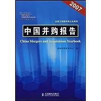 http://ec4.images-amazon.com/images/I/510cvuhepVL._AA200_.jpg