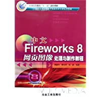 http://ec4.images-amazon.com/images/I/510cwVFTMYL._AA200_.jpg